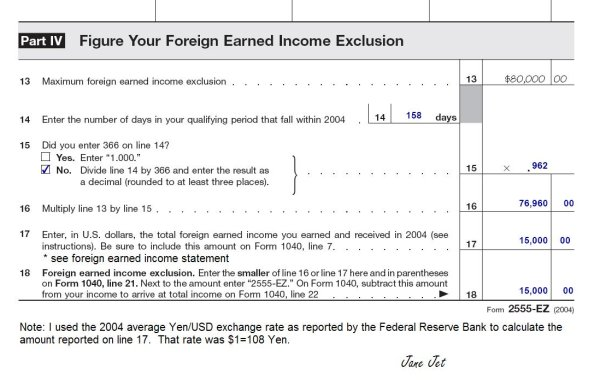 Form 2555-ez for the foregin earned income exclusion (feie).